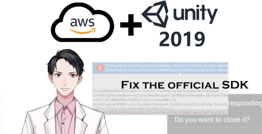 AWS SDK Unity